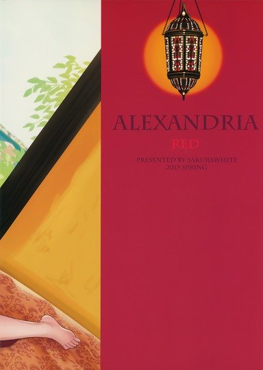 Alexandria Red Sample